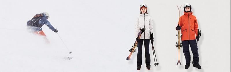 pretty nice 3c500 59ea4 Peak Performance Ski Shop - Produkte günstig online kaufen